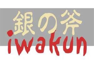 iwakun掲示板