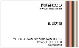 名刺 管理 pdf フリー